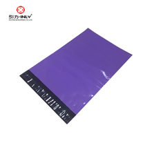 customized printed plastic courier purple poly mailer mailing bags