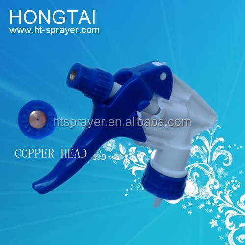Industrial pump prayer trigger sprayer for car with copper head HT-D
