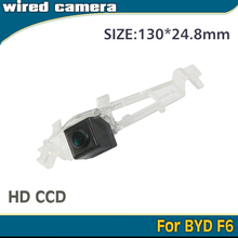 For BYD F6 camera night vision infrared car camera HD CCD waterproof factory fast shipping wire and wireless RCA 2.5mm port