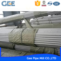 stainless steel seamless or welded or galvanized pipe