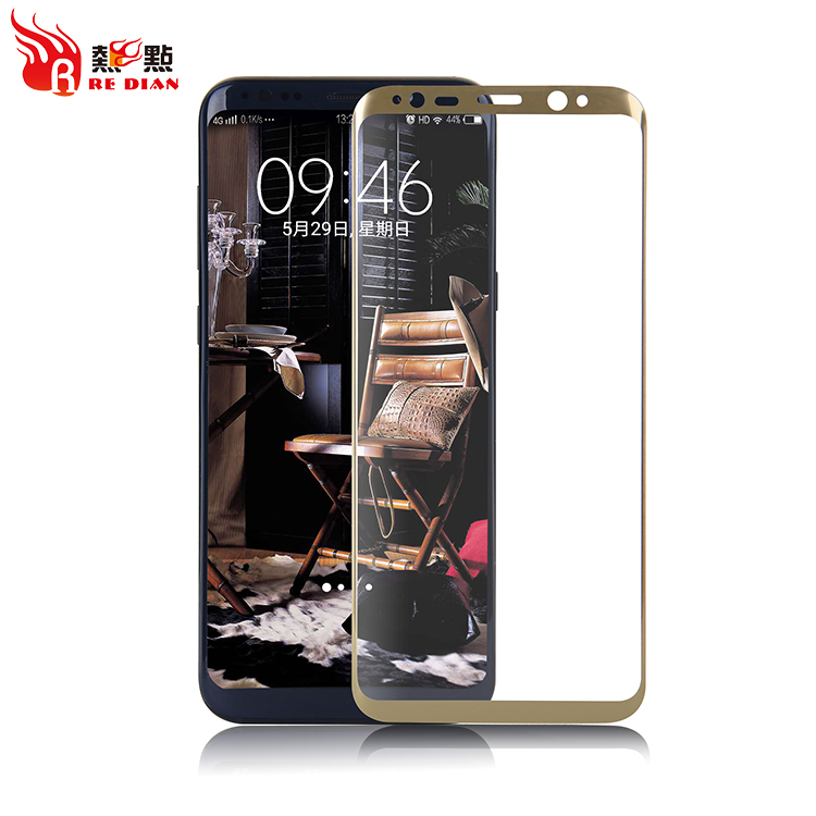 Screen protector wholesale with design tempered nano glass sheet for samsung galaxy s8