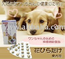 Pet & Products HANABIRATAKE Nutritional Supplement for DOG