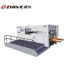 Professional Industrial High Speed Flat To Flat Carton Box Die Cutting Machine