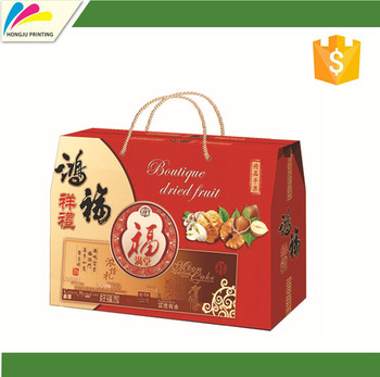 China Elegant Packaging printed cardboard box with handle