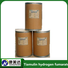 Veterinary medicine pure powder tiamulin hydrogen fumarate