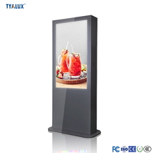 LCD panel promotion touch screen display monitor outdoor digital signage