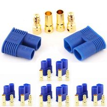 3.5mm Gold Bullet Connector EC3 Connector Male and Female Set