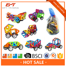 Hot sale kids enlighten magnetic brick block toy set 50pcs