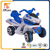 Popular kids 4 wheel motorcycle made in china with RC for sale
