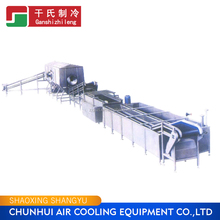 GS Vegetable and Fruit Production Line Vegetable and Fruit Processing Machine