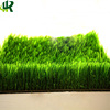 High Quality Landscaping Decorative Artificial Grass