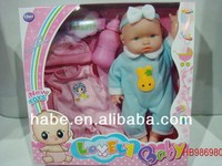 Wholesale And Custom 14-Inch Inflatable Hollow Doll With Clothes And Baby Bottles Ic Music, Baby Toy Doll, Baby Doll