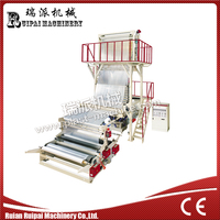 SJ-C High Speed PE biodegradable plastic film blowing machine price
