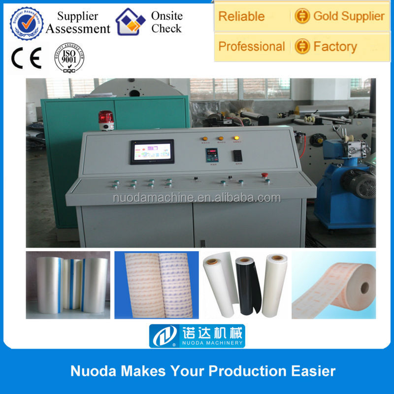 pe pp film two extruder production line /plastic film machines/plastic recycling granulator