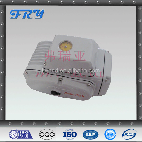 24V DC mini electric rotary actuator for valve
