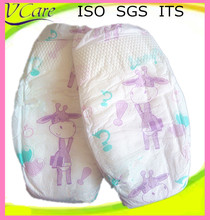 high quality nappies type disposable diapers baby diaper in New zealand