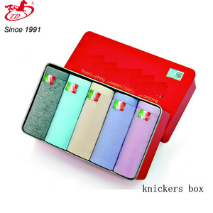 rectangular socks& knickers package metal tin box