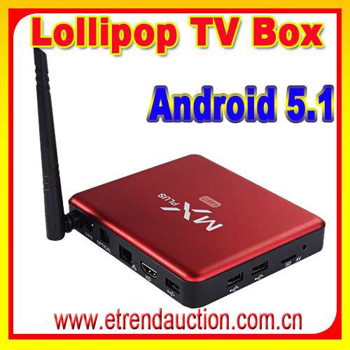 Metal case tv box mag 254 function wifi iptv box media streamer iptv receiver africa channels