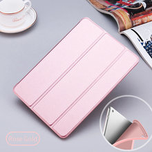 New Smart Stand Leather Magnetic Case Cover For Apple iPad 4 3 2 miAUTO Sleep Wake up Smart Soft TPU Case for New iPad 9.7 inch