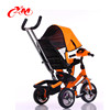 Best baby tricycle air tire/Oxford Cloth baby tricycle smart trike baby tricycle hebei Manufacture/ kids baby tricycle