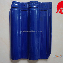 Glossy cobalt blue chinese clay roof tiles