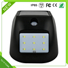Solar Lights Solar Motion Sensor Light