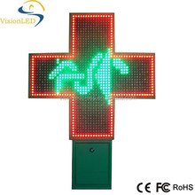 Pharmacy Led Cross Shaped Sign Pure green/ Blue/ Full color