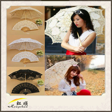 20'' Party supplies japanese handheld parasol frame