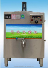 stainless steel 50L Ice cream pasteurizer /50L milk pasteurizer /Yogurt pasteurizer