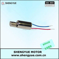 micro motor sex toy electric motor for toy car