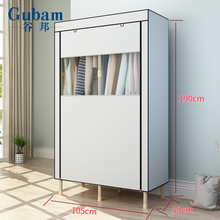 cheap folding cupboard assemble portable wardrobe