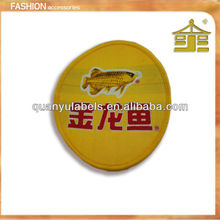 Famous brand fabric polyester woven patch,OEM is welcome