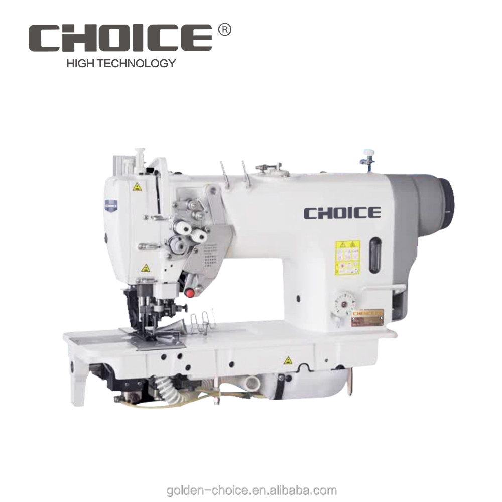 Golden Choice GC8248D direct drive side cutter overedging double needle brother lockstitch industrial sewing machine