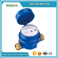 Younio Single Jet Dry Type 15mm-20mm Water Meter