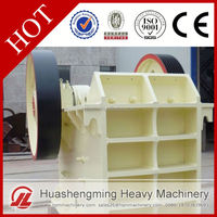HSM Best Price Lifetime Warranty jaw crusher for rock