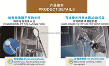 YM-XY-004A CE Certificate China pet bath tub in pet cleaning