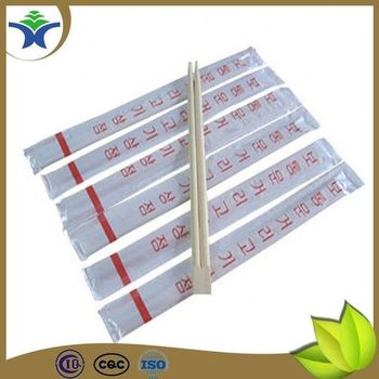 Hot Sale Top Level fancy disposable chopsticks