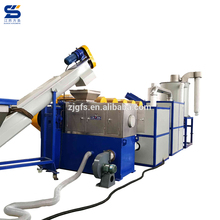 top sell pp bags pe agriculture flim cleaning line recycling machinery