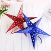 /product-detail/paper-lampshade-star-shaped-lanterns-for-home-decoration-60425982445.html