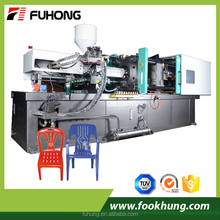6 years no complaint Ningbo Fuhong energy-saving 600T plastic chair injection molding moulding making machine
