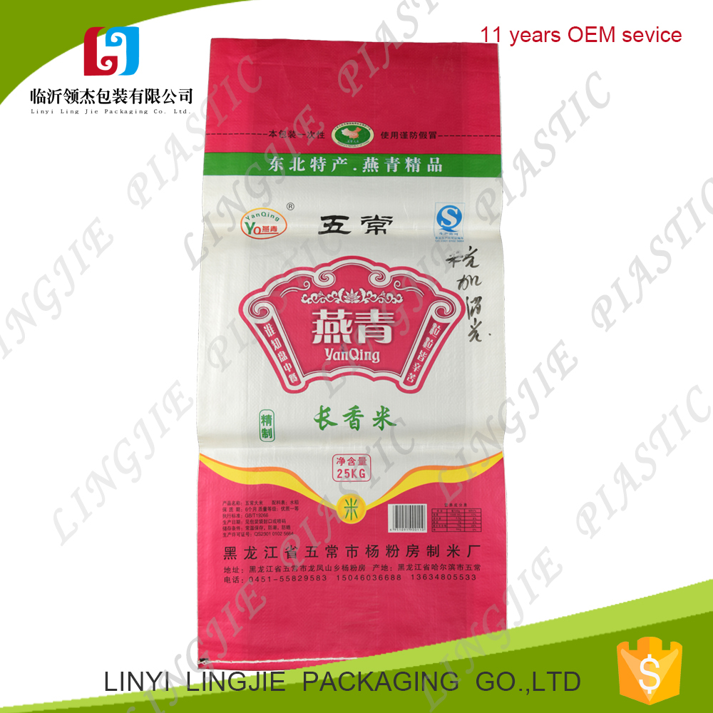Laminated PP Rice Bags of 25kg ,25 kg pp plastic woven bag for rice, flour ,wheat ,grain ,agriculture product,polypropylenen bag