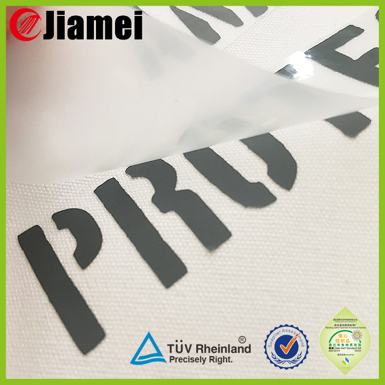 raised rubber heat transfer 3d clothing silicone label