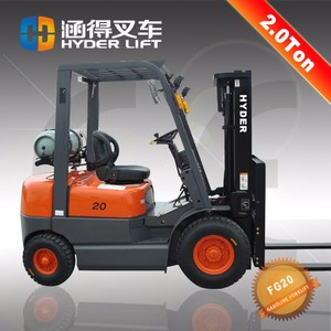 Hydraulic Transmission Container Mast 2 Ton CNG/LPG/Gas Forklift With Solid Tire