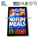 2016 Hot Sale Customized Size Ultrathin Aluminium Snap Open Led Light Box