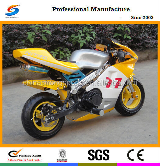 Hot Sell Super Pocket Bike/Pocket Bike for kids PB001