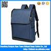 New fashion high school colleage nylon laptop backpack bag for students