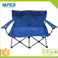 2015 camping furniture 2 seats double beach chair for lover