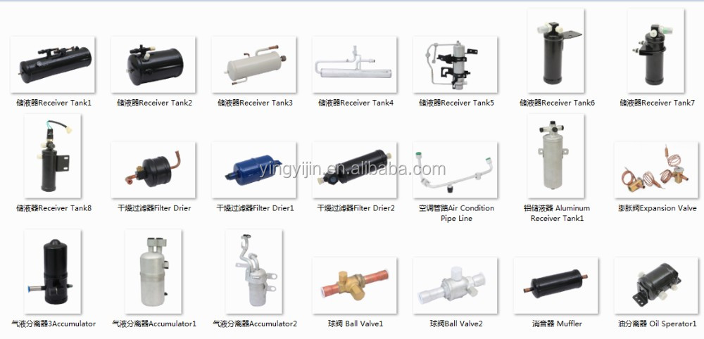 auto ac receiver drier liquid receiver in refrigeration