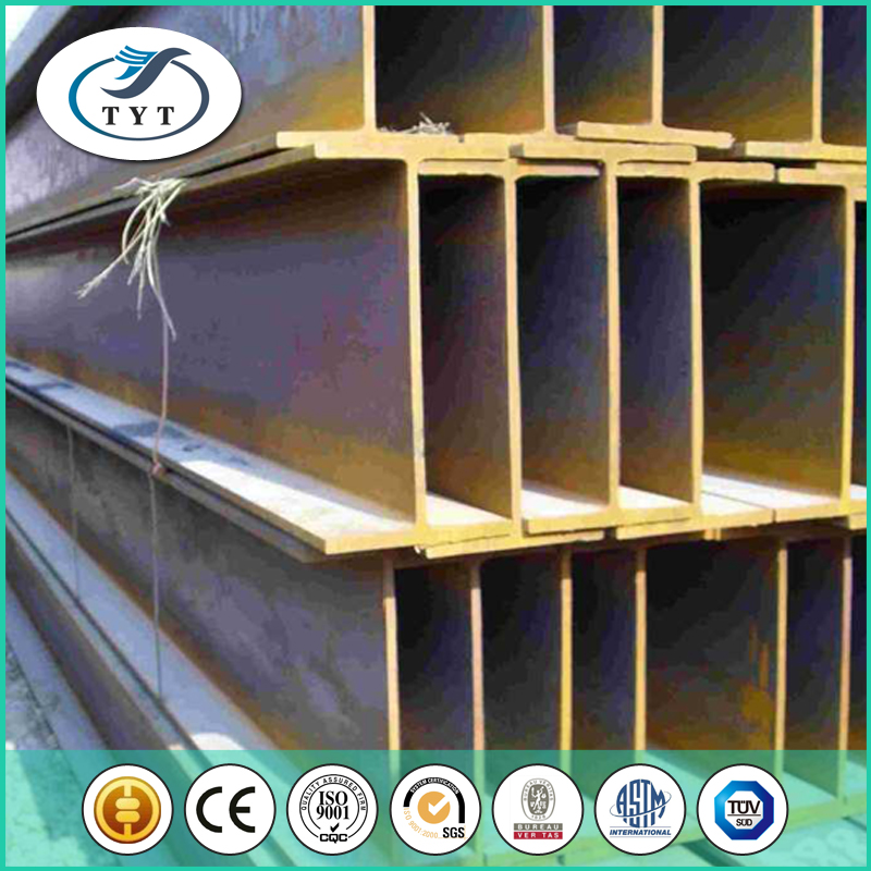 Reasonable Price Manufacturing Metal Structural Steel I Beam
