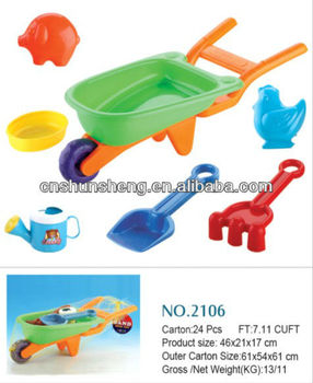 Beach Shovel Toys,Bucket Elevator For Sand,Beach Push Car Toys